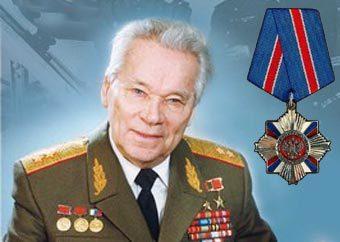 фото калашникова михаила тимофеевича